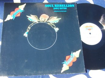 "SOUL REBELLION - SIMPLE RHYTHM 12"" 1990 TOPPSKICK!"
