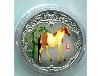 "China-Mynt. 2014. ""Year of the Horse"" #21"