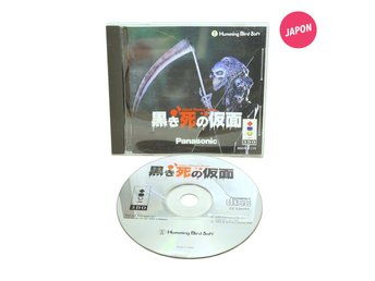 Ghost Hunter Series Mask Of Black Death / Kurokishi No Kamen (JAP / 3DO)