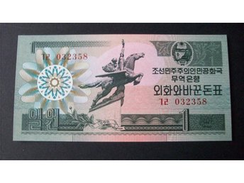 (NK-16) NORD KOREA 1 WON 1988 UNC