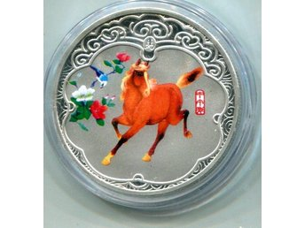 "China-mynt. 2014. ""Year of the Horse"" #25"