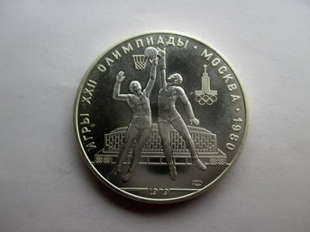 Soviet Union, 10 roubles, 1979 Basketball.