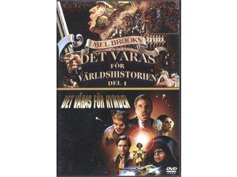 History of the World & Spaceballs - 2 Disc - OOP - DVD - Mel Brooks - Bålsta - History of the World & Spaceballs - 2 Disc - OOP - DVD - Mel Brooks - Bålsta