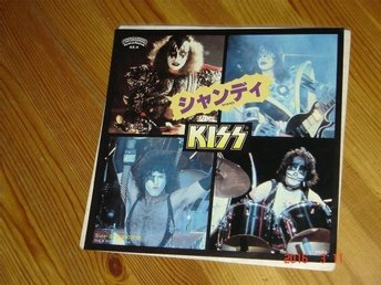 Kiss - Shandi Japan press RARE!!!