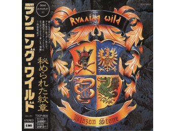 Running Wild -Blazon Stone cd RARE JAPAN press w/OBI-strip