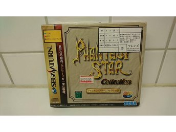Phantasy Star Collection Sega Saturn komplett (Japanskt)