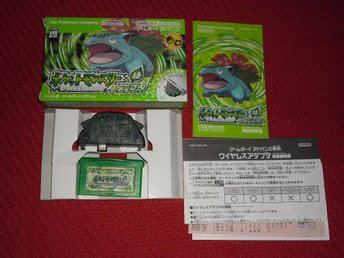 Japanskt Pokemon Leaf Green Gameboy Advance