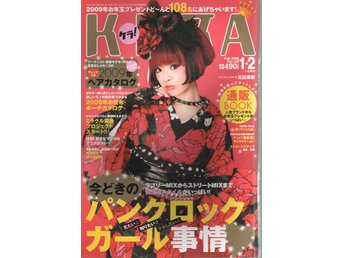 Kera vol 126 - Japansk modemagasin - Gothic, Lolita, J-Pop