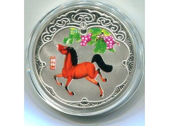 "China-mynt. 2014. ""Year of the Horse"" #28"