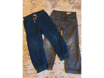 2 par byxor storlek 104 (379194851) ᐈ Köp på Tradera