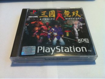 PS/PSone: Dynasty Warriors