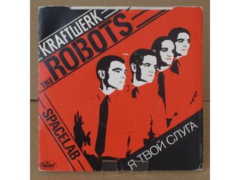 KRAFTWERK ~ VG++ ~ The Robots ~ Uk Capitol CL 15981