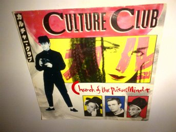 Culture Club - Church of the Poison Mind, vinyl EP