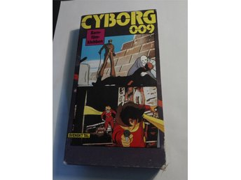 Cyborg 009 - avsnitt 21+22 - VHS - NM International nr. 3024