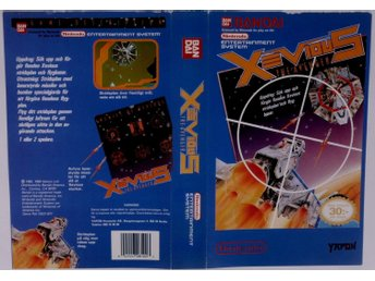 Xevious (Original YAPON Rental Cover Paper) -