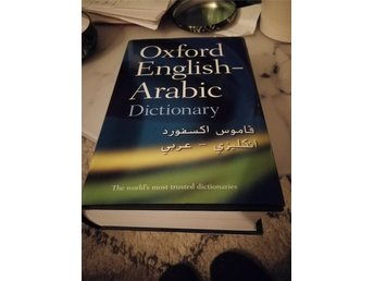 Arabisk ordbok, Oxford English - Arabic dictionary