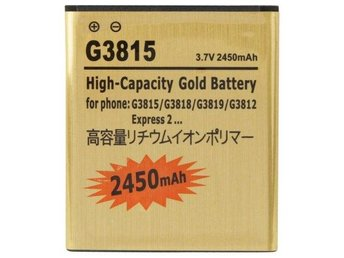 Batteri till Samsung Galaxy Express 2