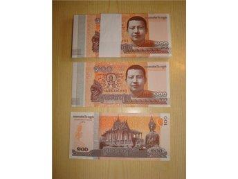 100 st. 100 Riel-sedlar från Kambodja 2014 ocirkulerade och ovikta - Jämjö, Blekinge - 100 st. 100 Riel-sedlar från Kambodja 2014 ocirkulerade och ovikta - Jämjö, Blekinge