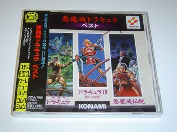 Best of Dracula Castlevania Original Soundtrack Musik *NYTT*