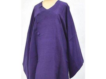 Äkta Japansk vintage kimono-Haori långa jacka,michiyuki,lila - Gunnarsbyn - Äkta Japansk vintage kimono-Haori långa jacka,michiyuki,lila - Gunnarsbyn