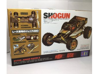 Hyper junior racer II, Shogun
