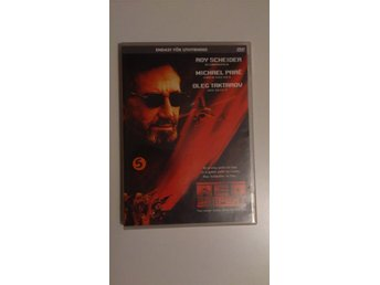 Red Serpent - Michael Par, Roy Scheider, Gino Tanasescu