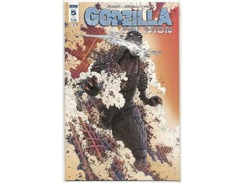 Godzilla: Oblivion # 5 SUB Cover NM Ny Import
