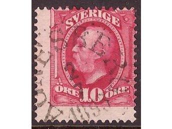 """Oscar II. Stämplat """"Agnesberg 2.7 1895"""". - Asarum - Oscar II. Stämplat """"Agnesberg 2.7 1895"""". - Asarum"""