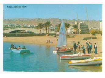 ISRAEL EILAT PARTIAL VIEW