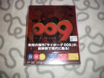 Javascript är inaktiverat. - Byxelkrok - Säljer bort en blu-ray box med 009 Re:Cyborg. Den är en deluxe box och innehåller tre skivor. Filmen på 2D, filmen på 3D och bonusmaterial. Samt olika häften och en manga, dock på japanska. Skivorna är fria från fingeravtryck och repo - Byxelkrok