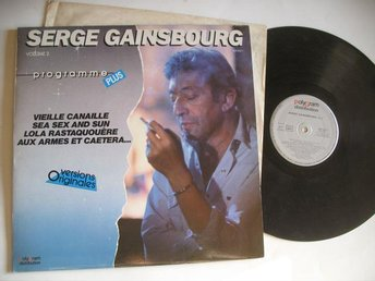 "SERGE GAINSBOURG ""programme plus""  RAR LP"