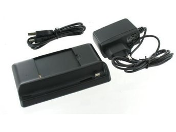 Sony Ericsson Experia ARC Docking Station with Battery Charger 49822