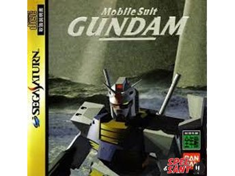 Mobile Suit Gundam (Japansk Version)