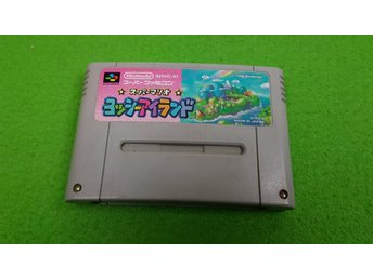 Super Mario World 2 Yoshis Island NTSC-J Super Nintendo Snes
