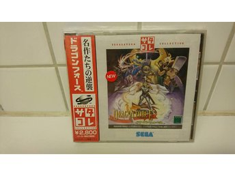 DRAGON FORCE Sega Saturn (Mint) Komplett Japanskt