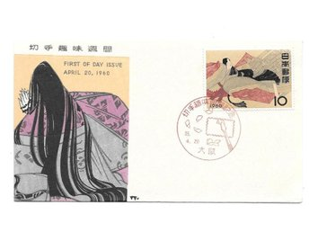 Japan FDC Philatelic Week 20/4 1960, vinjett