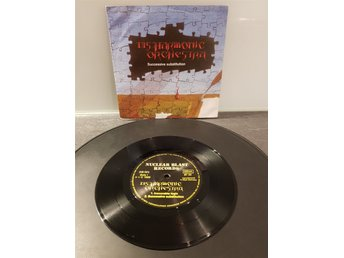 "Disharmonic Orchestra - Successive Substitution 7"" 1989 - Death Metal RARE"