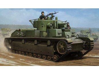 Hobby Boss 1/35 Soviet T-28 Medium Tank (Welded) - Kil - Hobby Boss 1/35 Soviet T-28 Medium Tank (Welded) - Kil