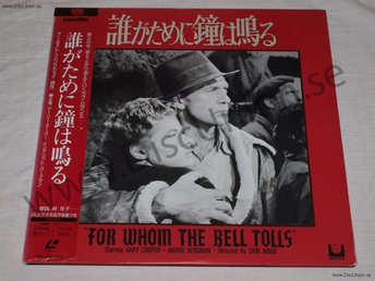 FOR WHOM THE BELL YOLLS - INGRID BERGMAN JAPAN LD
