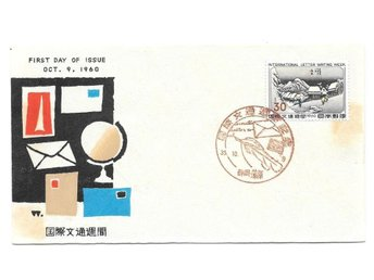 Japan FDC Internationella Brevskrivarveckan 9/10 60, vinjett