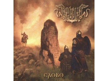 Arkona -Slovo cd 2011 Russian folk music with symphonic orch