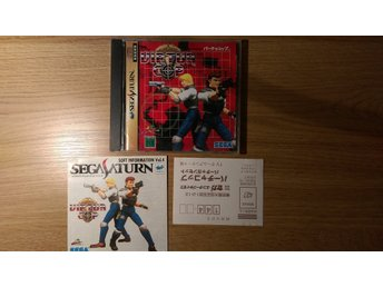 Virtua Cop Sega Saturn Japan