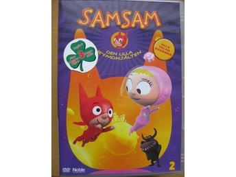 DVD film barn filmer - Samsam Den lilla rymdhjälten 2 - Svenskt tal - Uddevalla - DVD film barn filmer - Samsam Den lilla rymdhjälten 2 - Svenskt tal - Uddevalla