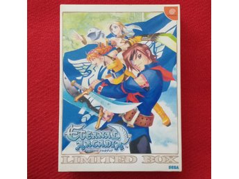 Eternal Arcadia / Skies of KOMPLETT LIMITED BOX SEGA Dreamcast Japan