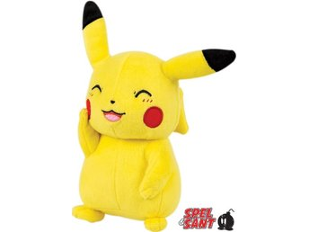 Pokemon 20cm Plush Pikachu (Blushing) Figur