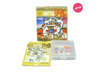 Battle Bull (JAP / GB)