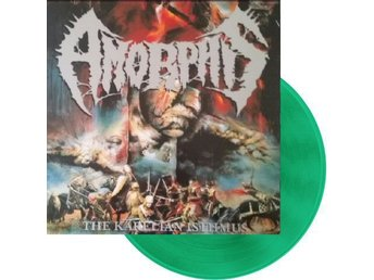 Amorphis -The Karelian Isthmus lp green vinyl ltd 300 copies
