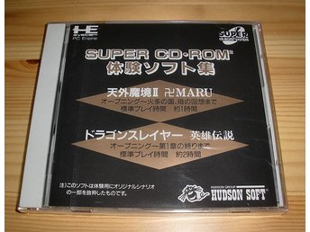 PC-Engine: Super CD-ROM2 Taiken Soft-shuu (ny)