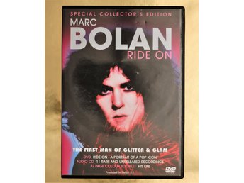 MARC BOLAN RIDE ON DVD