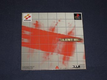 Silent Hill PS1 Japanskt demo / promo
